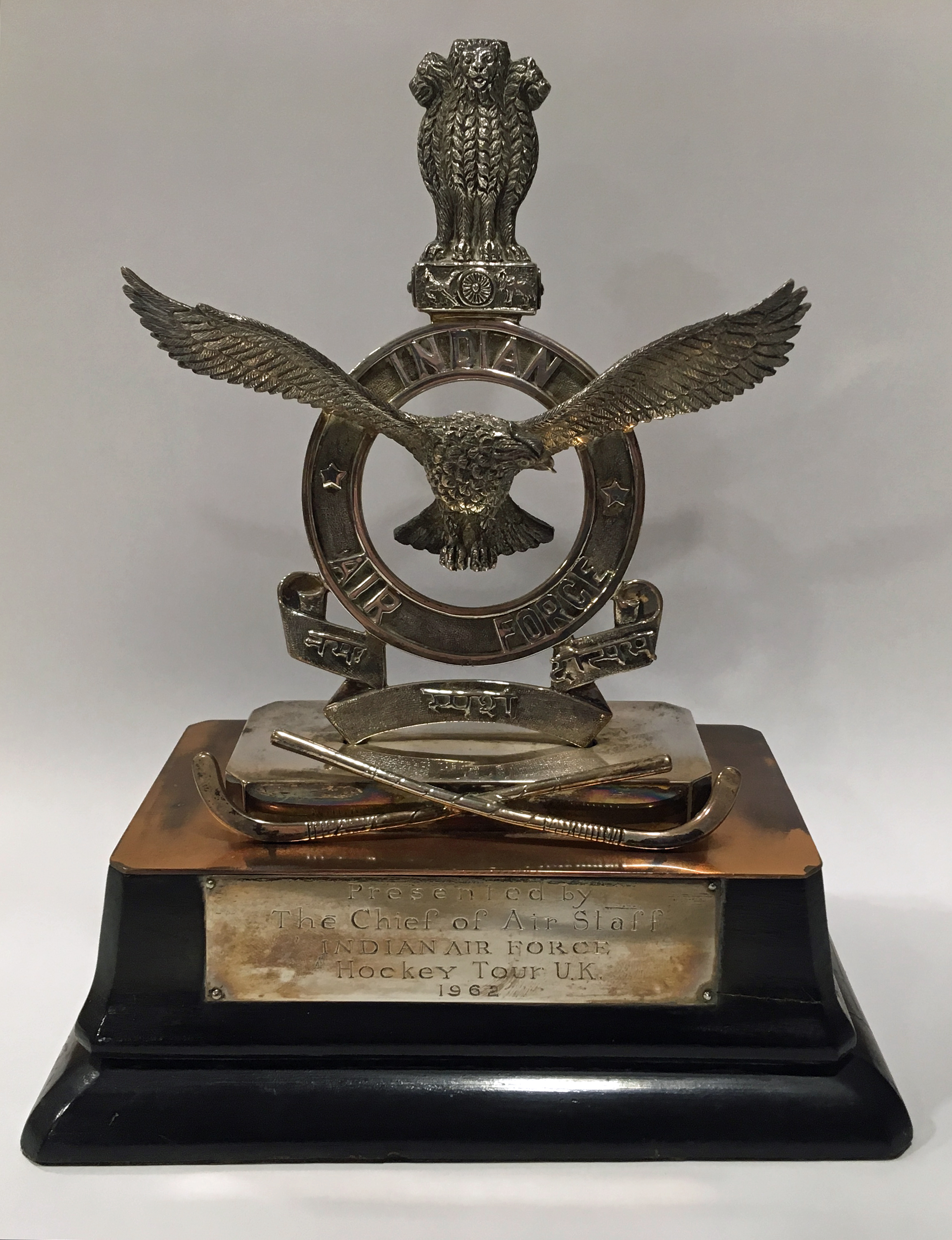 Indian Air Force Trophy 03